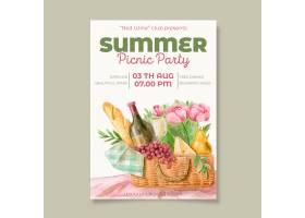 水彩画夏日派对海报模板_8465968
