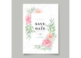 水彩画花卉婚礼邀请卡_10575683