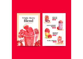 水果冰沙菜单模板_11916039