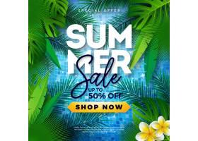 池边热带棕榈叶夏季促销模板设计_4951459