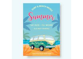 沙滩上面包车的夏日派对传单模板_7913873