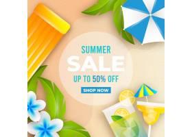 沙滩和鸡尾酒的夏季现实主义促销活动_8400840