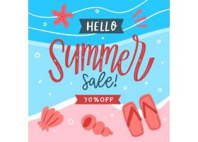 抽签夏季促销设计_8432260