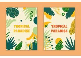 抽象热带天堂卡片收藏_8247374
