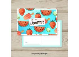 暑假明信片_4353236