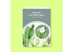 有关夏季植物和室内植物模板设计的信息用_8908295