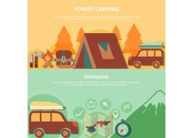森林露营用徒步旅行设备和导航配件_4005756