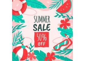 手绘夏季季节性销售设计_8278821
