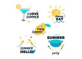 手绘夏季标签包_8505948
