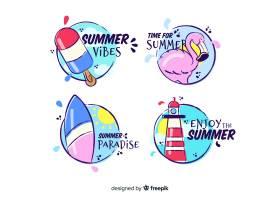 手绘夏季标签系列_4712383