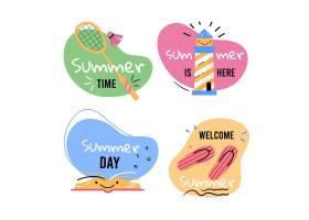手绘夏季标签系列_8505941