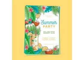 手绘夏日派对海报_8247084