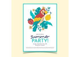 手绘夏日派对海报_8485023