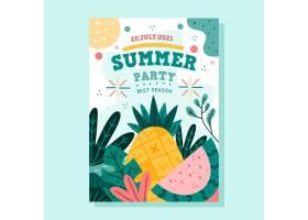手绘夏日派对海报_8510811
