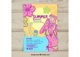 手绘夏日派对海报模板_4380149