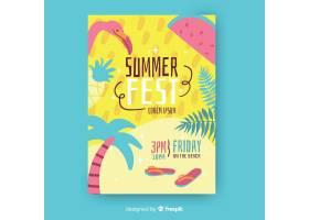 手绘夏日派对海报模板_4927894