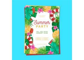 手绘夏日派对海报模板_8247085