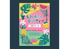 手绘夏日派对海报模板_8352621