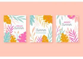 平面设计的夏季卡片_8247549