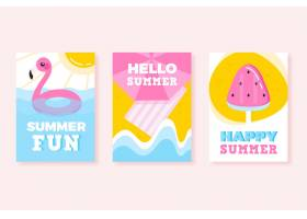 平面设计的夏季卡片_8247551