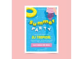 平面设计的夏日派对海报_8247538