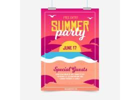 平面设计的夏日派对海报模板_7946380