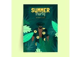 平面设计的夏日派对海报模板_7946383
