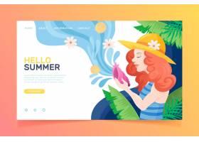 您好夏季登录页面模板_7962578