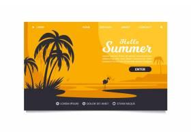 您好夏季登录页面模板_7962585