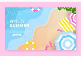 您好夏季登录页面_8062081