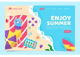 您好夏季登录页面_8090143