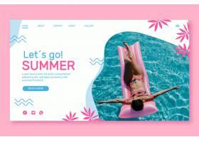 您好夏季登录页面概念_7967497