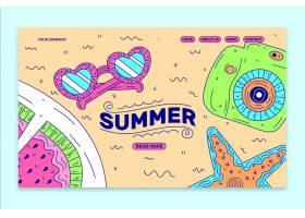 您好夏季登录页面模板_8145622