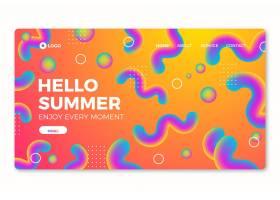 您好夏季登录页面设计_8248212