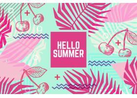 您好夏日手绘设计_8132554