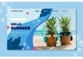 戴墨镜的菠萝夏季登陆页_8131424