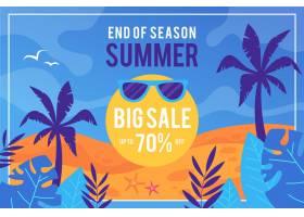 季末夏季促销概念_9456724