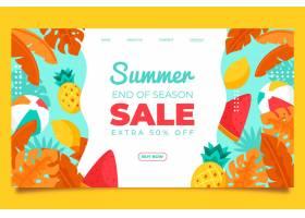 季末夏季促销设计_9309399