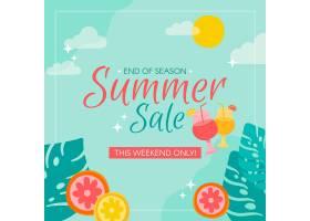 季末夏季大减价带水果切片_9471429
