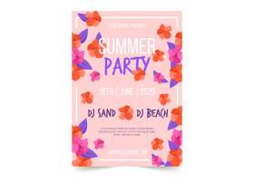 带花的夏日派对海报模板_8509376