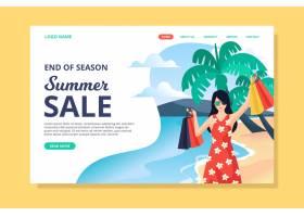 季末夏季销售登录页_9290043