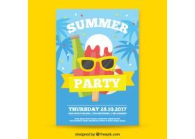带装饰品的夏日派对传单_1118065