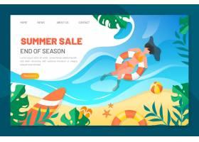 季末夏季销售登录页_9396766