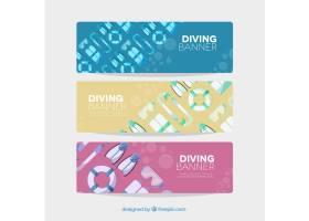 带餐具的原创潜水横幅_890883