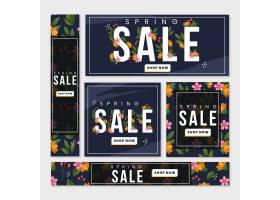 带鲜花的夏季销售横幅模板_6919401