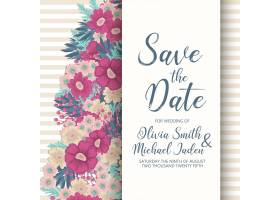 带鲜花的婚礼请柬套间_4422470
