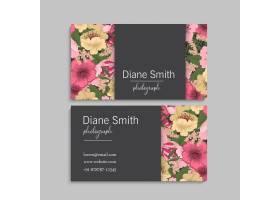 带鲜花的婚礼邀请卡套间_4422469