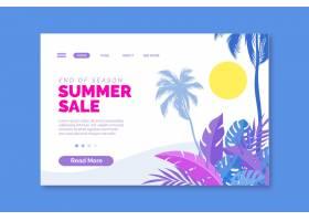 季末夏季销售登录页面模板_9281750