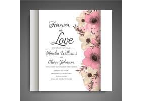 带鲜花的婚礼邀请卡套间模板矢量插图_4423035