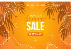 季末夏季销售登录页面模板_9386671